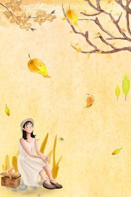 24 thuật ngữ năng lượng mặt trời 24 thuật ngữ mặt trời bắt đầu của văn học mùa thu , Cô Gái, Lá Rụng, Yiye Zhiqiu Ảnh nền