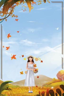 Mùa thu hai mươi bốn thuật ngữ mặt trời Hai mươi bốn Zhiqiu Cây Thuật Hình Nền