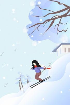 24 thuật ngữ năng lượng mặt trời lễ hội tuyết truyền thống cô gái trượt tuyết năng lượng mặt trời Hai mươi bốn Rơi Mươi Năng Hình Nền