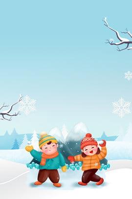 Winter Solstice Day trẻ em chơi trong tuyết tuyết quả cầu tuyết cảnh nền poster Hai mươi bốn Winter Solstice Day Hình Nền