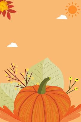 二十四節氣秋分卡通手繪背景海報 二十四節氣 秋分 背景 海報 24節氣 銀杏 黃色背景 卡通 , 二十四節氣, 秋分, 背景 背景圖片