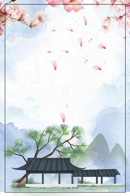 Truyền thống áp phích mùa xuân mặt trời hai mươi bốn Hai mươi bốn Văn Trời Địa Hình Nền