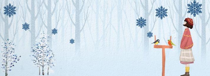 बर्फ के दृश्य को देखने वाली चौबीस सौर शब्द सर्दियों की लड़की चौबीस सौर शब्द ली, एक, चौबीस, दृश्य पृष्ठभूमि छवि
