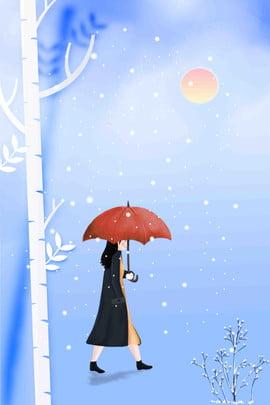 Hai mươi bốn thuật ngữ năng lượng mặt trời áp phích tuyết Hai mươi bốn Đông Tuyết đông Hình Nền