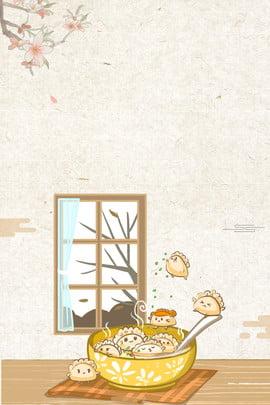 Poster mùa đông Solstice Dumpling Hai mươi bốn Trung Cách Rơi Hình Nền