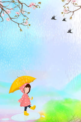 hai mươi bốn thuật ngữ năng lượng mặt trời mưa nước mưa truyền thống , Lễ Hội Truyền Thống, Văn Hóa Trung Quốc, Truyền Thống Văn Hóa Ảnh nền