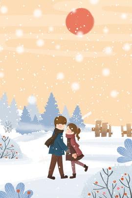Snow Embrace Love Hình Nền