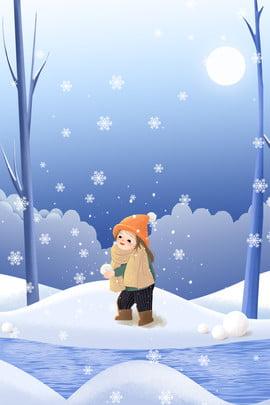 Character Forest Winter Hình Nền