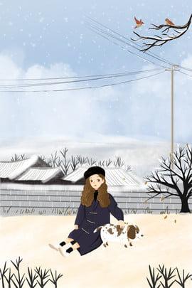 Hai mươi bốn thuật ngữ năng lượng mặt trời mùa đông cô gái Hai mươi bốn Thống Ngoài Hai Hình Nền