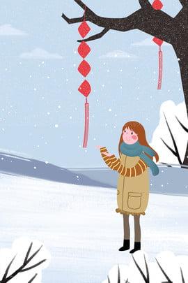 Hai mươi bốn thuật ngữ mặt trời để xem cô gái tuyết ngoài trời Hai mươi bốn Chí Thuật Lượng Hình Nền