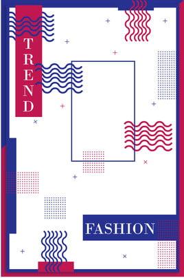 ui material irregular geometry background decoration white background , Line, Fashion, Trend Background image