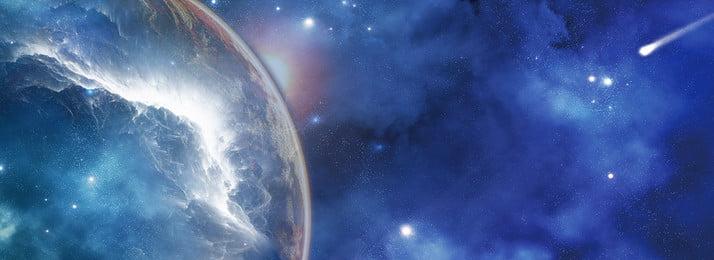 तारों से बनी ब्रह्मांड की पृष्ठभूमि जगत तारों वाला आकाश नीला अरोड़ा सपना नेबुला?, पृष्ठभूमि, तारों से बनी ब्रह्मांड की पृष्ठभूमि, कॉस्मिक पृष्ठभूमि छवि