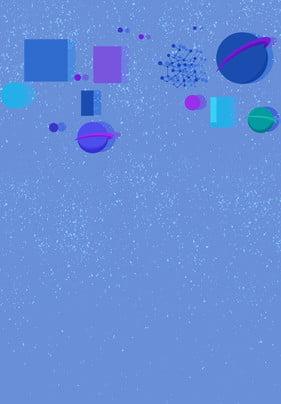 Công nghệ vũ trụ nền poster sáng tạo Vũ trụ Công nghệ Sáng Giản Điểm Tạo Hình Nền