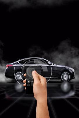 lái xe từ xa nền đen không người lái lái , Người, Hơi, Xe Ảnh nền