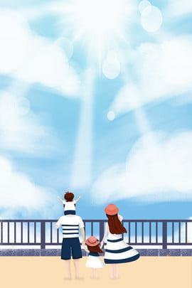 南半球休閒度假的一家人旅游海報 度假 出行 旅遊 一家人 人物 陽光 戶外 插畫風 , 度假, 出行, 旅遊 背景圖片