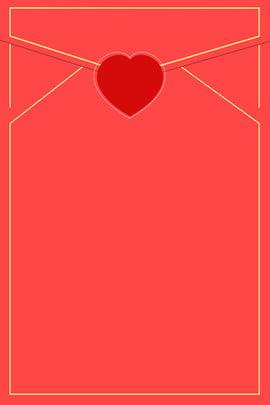 赤愛封筒スタイルポスター バレンタインデー520結婚式のポスター 赤の背景 封筒 ラブシール 520告白ポスター 結婚式用展示棚 , バレンタインデー520結婚式のポスター, 赤の背景, 封筒 背景画像