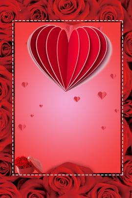 वेलेंटाइन डे दिल लाल गुलाब पृष्ठभूमि वेलेंटाइन दिवस की , बॉक्स, वेलेंटाइन, गर्मी पृष्ठभूमि छवि