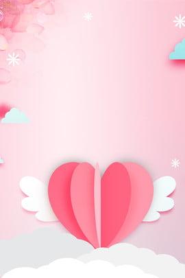 Màu hồng lãng mạn hình trái tim valentines ngày poster nền Ngày lễ tình Cáo Hồng Đám Hình Nền