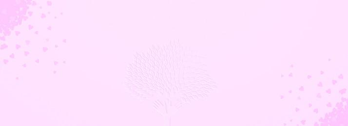 2019 발렌타인 데이 아름다운 사랑 배경 재료 발렌타인 데이 아름다운 사랑의 나무 심장 분홍색, 2019 발렌타인 데이 아름다운 사랑 배경 재료, 나무, 심장 배경 이미지