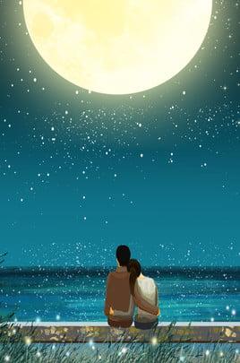 Ngày Valentine Blue Night View Stars Quảng cáo tươi nền Ngày lễ tình Xanh Cảnh Lễ Hình Nền