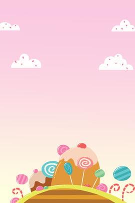 Valentine Day Cartoon Cake Pink Quảng cáo tối giản nền Ngày lễ tình Cáo Bối Tình Hình Nền