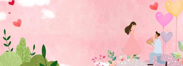 ngày valentine fresh hand drawn pink poster nền ngày lễ tình, Vẽ, Trái, Ngày Ảnh nền