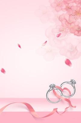 hari valentine hadiah pink ring ribbon pengiklanan mudah latar belakang hari valentine hadiah merah jambu ring riben mudah pengiklanan latar , Hari Valentine Hadiah Pink Ring Ribbon Pengiklanan Mudah Latar Belakang, Hari, Jambu imej latar belakang