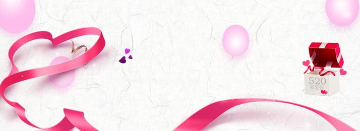 バレンタインデーのロマンチックな美しさの背景 バレンタインデー 女の子の日 ロマンチックな 美しい ストリーマ ギフト用の箱 気球 テクスチャ背景 テクスチャ, バレンタインデー, 女の子の日, ロマンチックな 背景画像
