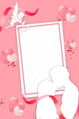 키스 발렌타인 하루 심장 모양의 배경 발렌타인 데이 키스 심장 모양 풍선 리본 큐피드 핑크색 단순한 아니요 , 모양, 풍선, 리본 배경 이미지
