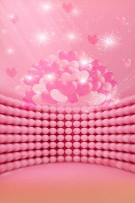 バレンタインデーのロマンチックな三次元ポスターの背景 バレンタインデー 愛してる ボール 立体的な背景 ピンク 輝く 心 ロマンチックな 10代の心 バレンタインデーのロマンチックな三次元ポスターの背景 バレンタインデー 愛してる 背景画像
