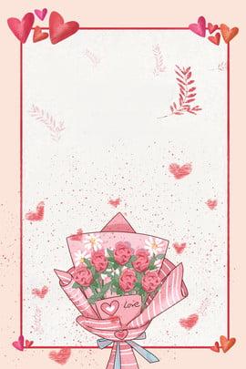 valentine love love flower flower background poster hari valentine cinta cinta bunga latar belakang , Valentine, Cinta, Cinta imej latar belakang