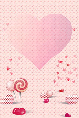 valentines day love love valentines day minimalist poster , Flower, Love, Lollipop Background image