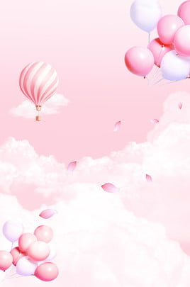 Valentines Day Pink Cloud Float, Balloon, Fresh, Simple, Background image