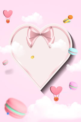 Valentines Day Pink Float Macaron, Fresh, Cloud, Simple, Background image