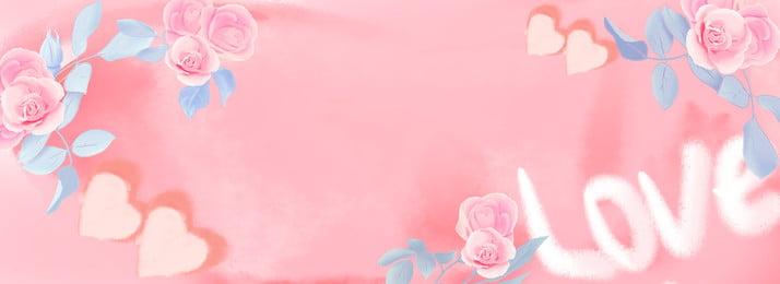 Valentine màu hồng tình yêu nền poster Ngày lễ tình Ngày Yêu Áp Hình Nền