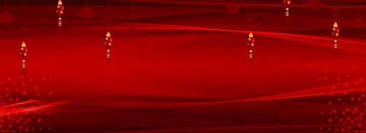 2019 빨간색 로맨틱 아름다운 발렌타인 데이 배경 발렌타인 데이 빨간색 사랑 심장 전통적인 빨강 빛 디스크 아름다운 낭만주의 아름다운, 데이, 빨간색, 사랑 배경 이미지