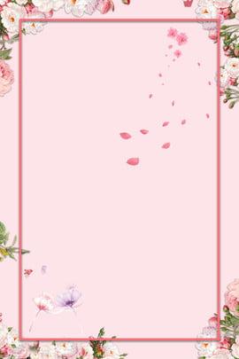 Pink valentine cánh hoa biên giới nền Ngày lễ tình Hoa Vật Lễ Hình Nền