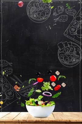 वनस्पति ब्लैकबोर्ड क्रिएटिव खाद्य समग्र विज्ञापन पृष्ठभूमि सब्ज़ी ब्लैकबोर्ड क्रिएटिव भोजन संश्लेषण विज्ञापन पृष्ठभूमि खाद्य संश्लेषण , सब्ज़ी, ब्लैकबोर्ड, क्रिएटिव पृष्ठभूमि छवि