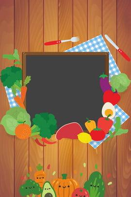 蔬菜水果養生科普簡約廣告背景 蔬菜 水果 養生 科普 簡約 廣告 背景 , 蔬菜水果養生科普簡約廣告背景, 蔬菜, 水果 背景圖片