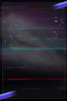 創造的な合成断層風の背景 振動風 ネオンカラー グラデーション 行 テクスチャ 断層風 バックグラウンド ビジネス プロパガンダ ポスター 単純な , 創造的な合成断層風の背景, 振動風, ネオンカラー 背景画像
