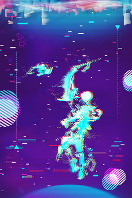 抖音故障風的世界主題背景 抖音 故障風 藍色 紫色 白色 人物 球 圓形 紅色 虛線 三角 , 抖音, 故障風, 藍色 背景圖片