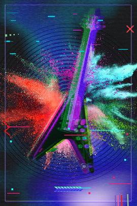 vibrato kesalahan penyanyi muzik angin vibrato kerosakan poster muzik guitar inkjet gelap biru kartun karnival , Vibrato Kesalahan Penyanyi Muzik Angin, Vibrato, Kerosakan imej latar belakang