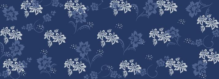 藍色復古青花瓷花朵底紋背景 復古花朵 花朵底紋 花紋 花朵鋪滿 復古花紋 花朵 青花瓷 清花 紋理 藍色, 復古花朵, 花朵底紋, 花紋 背景圖片