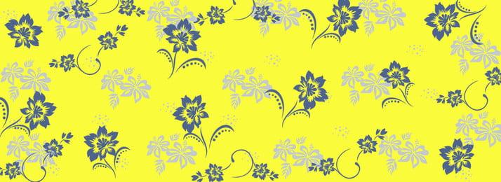 Fondo de textura de flor azul amarillo Flores vintage Sombreado de Flores Patrón Lleno Imagen De Fondo