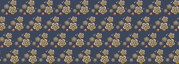 Vintage Flowers Flower Shading Shading Pattern, Morandi, Gold, Flower, Background image