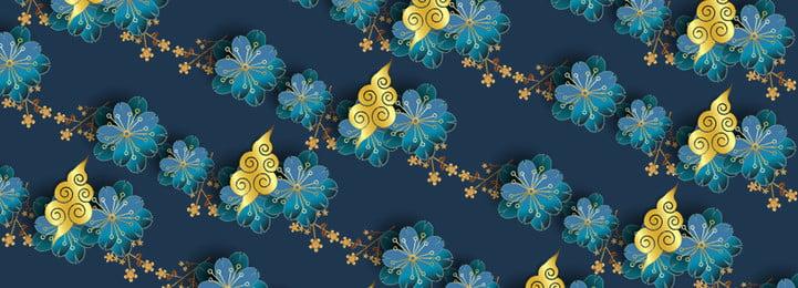 Vintage Flowers Flower Shading Shading Pattern, Ink-blue Colour, Gold, Flower, Background image