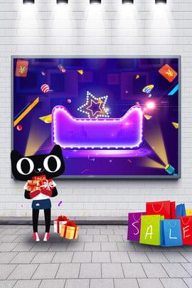 創意合成背景 牆壁 狂歡 燈牌 禮物盒 創意 合成 牆壁 狂歡 燈牌背景圖庫
