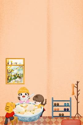 餃子を食べ、子ども暖かい家ポスター 暖かい 動物 新鮮な ホーム 窓際で 餃子を食べる 24ソーラーターム 少女 屋内 , 暖かい, 動物, 新鮮な 背景画像