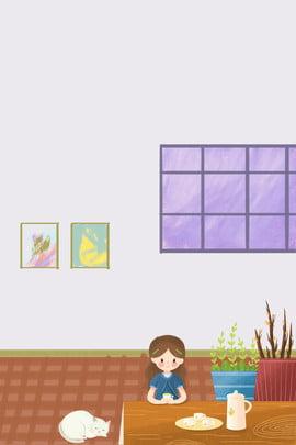 暖かい家庭用レジャー女の子の人生のポスター 暖かい 動物 新鮮な ホーム 窓際で 星空 少女 ギター ねこ 屋内 , 暖かい家庭用レジャー女の子の人生のポスター, 暖かい, 動物 背景画像