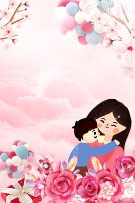 따뜻한 분홍색 하늘 어머니 날 , 포스터, 풍선, 꽃 배경 이미지